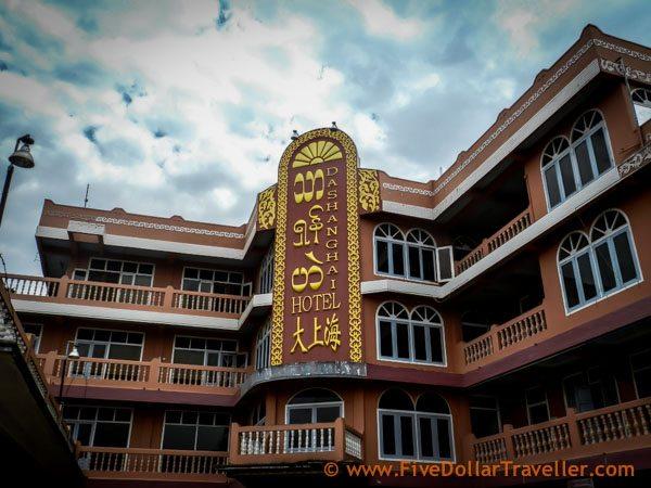 Budget Accommodation Burma: Da Shanghai hotel, Pyin oo Lwin