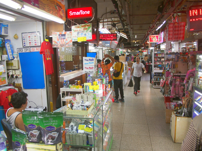 Shops of the Chungking Mansions